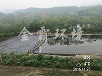 黄梅县垃圾处理厂调节池湿法加盖项目